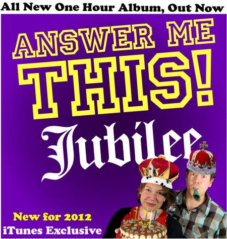 jubilee-banner-2